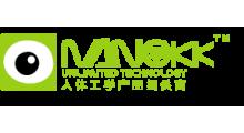 NANOKK unlimited technology